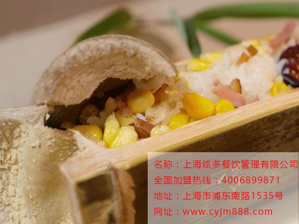 炫多的竹筒饭店铺经营技巧 正规的千里香馄饨培训中心 上海炫多餐饮管理有限公司