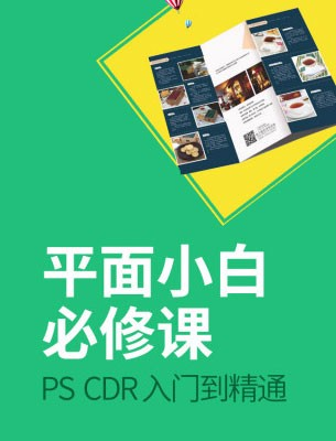 CAD入门_长沙立体设计师培训班_长沙市时进信息网络无限公司