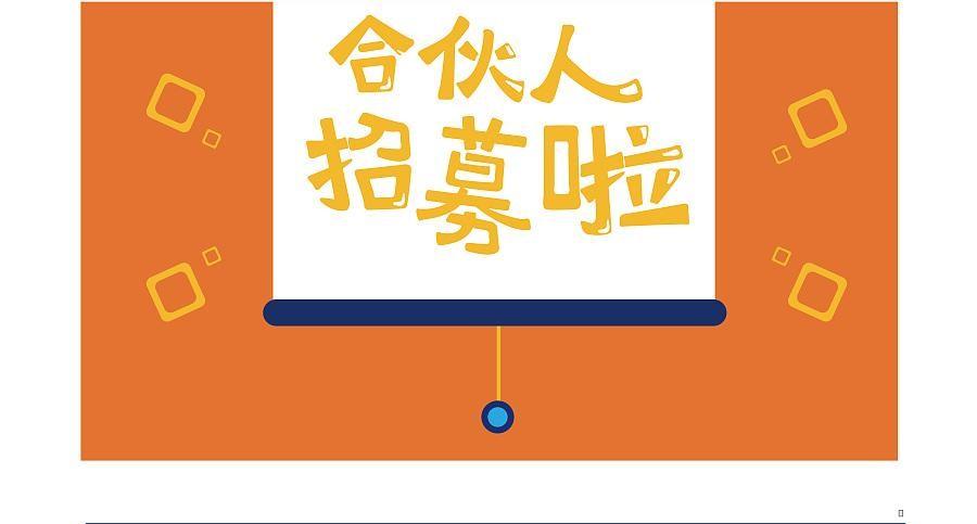 锦州就业_餐饮教育教学软件-青岛飞卓教育科技有限公司