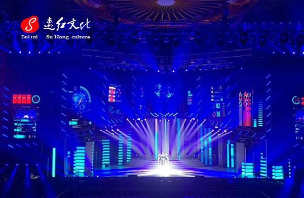 演艺庆典-北京演出公司报价-速红(北京)投资有限公司