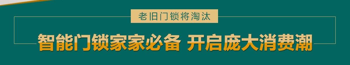 耶鲁指纹锁报价 银川中央空调报价 宁夏昊之丰工贸有限公司
