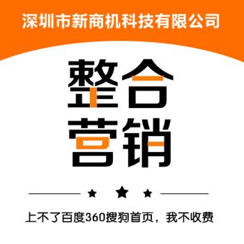 网站推广优化_南粤信息网