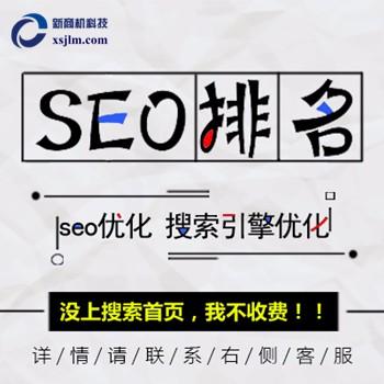 关键词快速排名软件_行业信息网