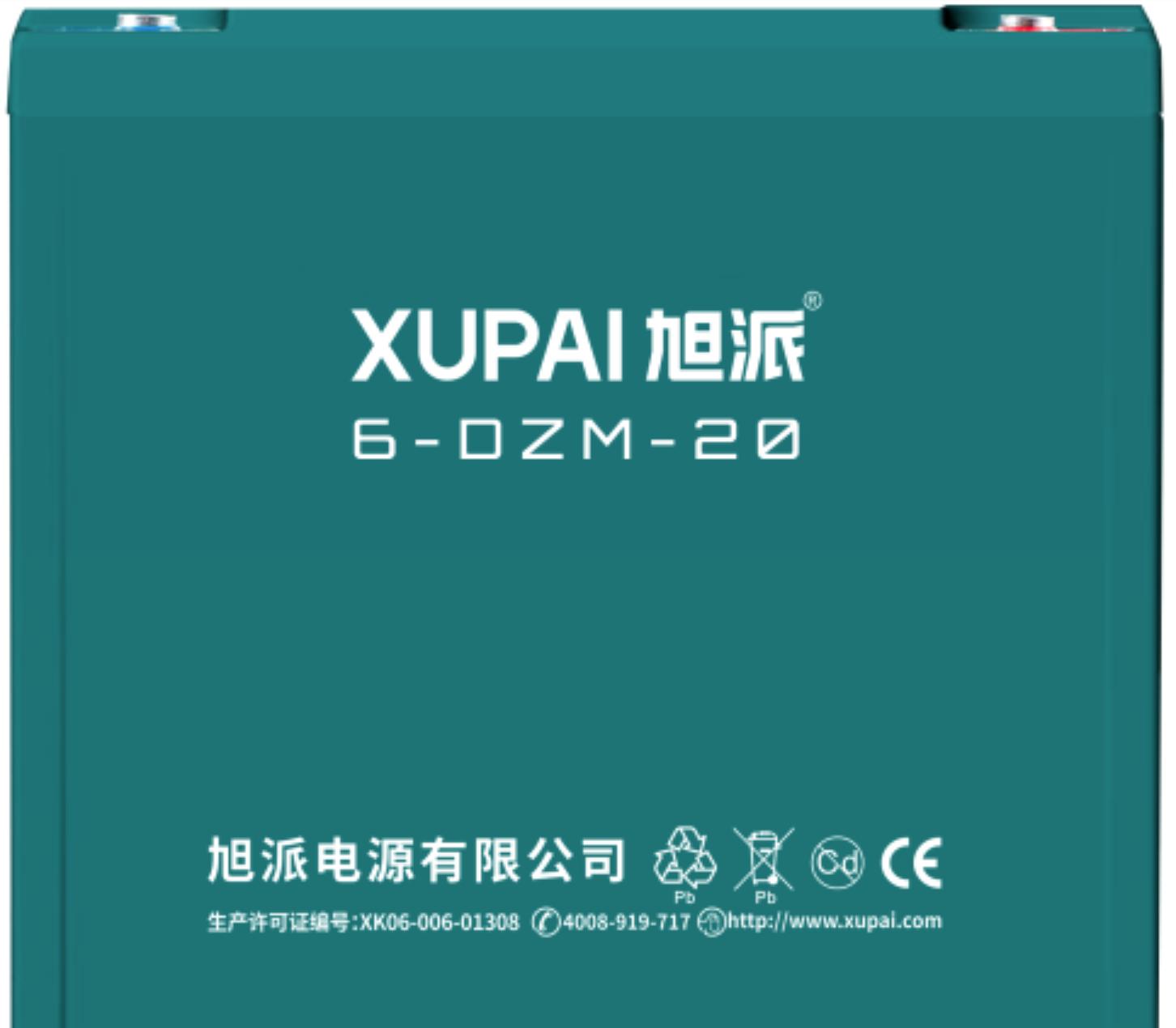 专用天能电池商家_昆明市盘龙区地业电动车配件经营部