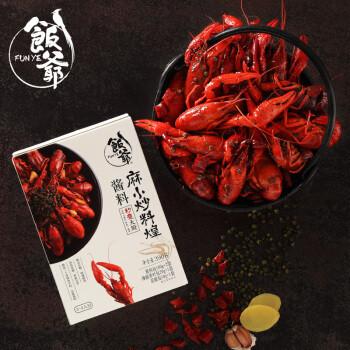 重庆暖锅调料厂家-暖锅培训哪家好-广汉川味道商贸无限公司
