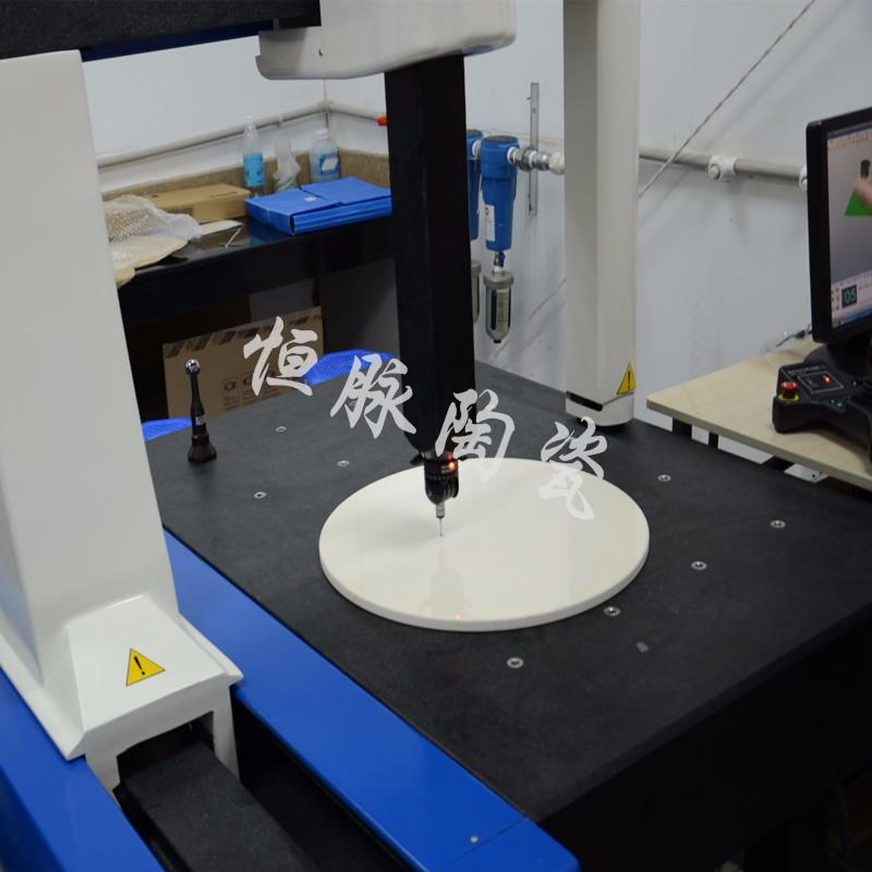 高精度陶瓷加工资料 上海陶瓷厂家 上海恒脉陶瓷技能无限公司