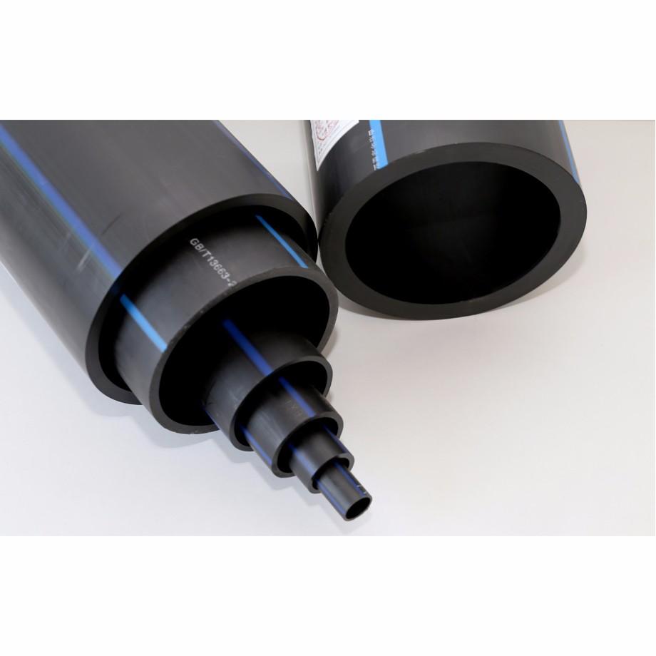 PE管pe管材批发商物有所值 四川pe管厂家重磅优惠来袭