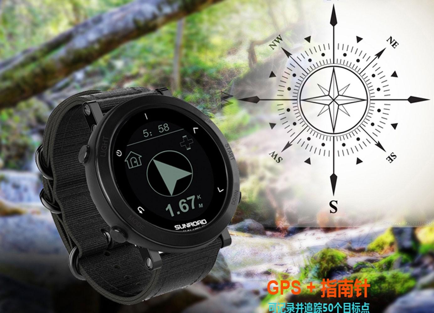 時尚運動手表跑步_防水登山表心率-深圳市松路信息科技有限公司