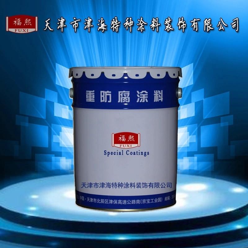 涂料多少钱一平方 金属耐冲击氟碳漆价格多少 天津市津海特种涂料装饰有限公司