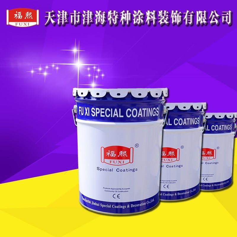 有机硅耐热底漆价格多少/丙烯酸脂肪族面漆价格多少/天津市津海特种涂料装饰有限公司