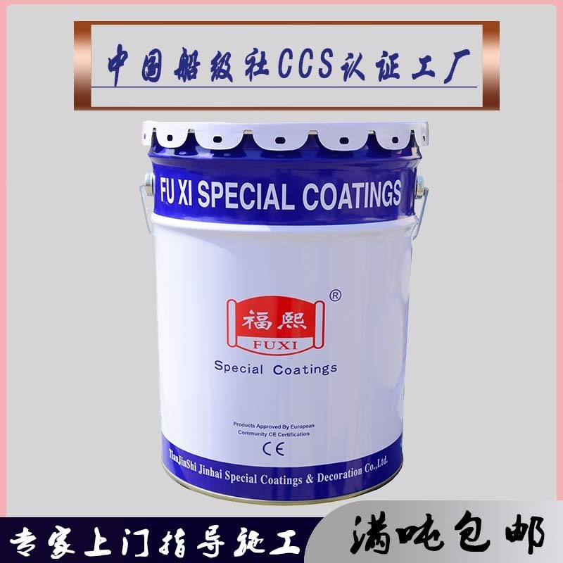 防锈漆水性丙烯酸防腐漆厂家直销 地坪漆 正宗无机硅自干耐低温漆什么价钱物有所值