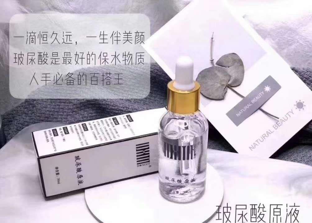 完美S身材曲线_专业的保健品代理加盟代理-开封吴华天爱美容瘦身服务有限公司