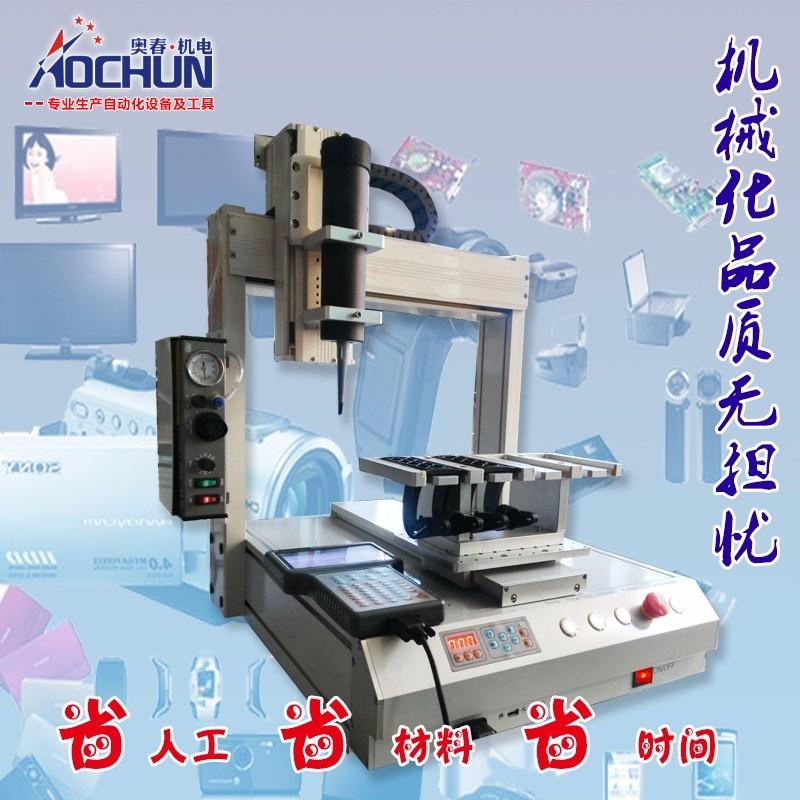 我们推荐自动打胶机生产厂家_打胶机配件相关