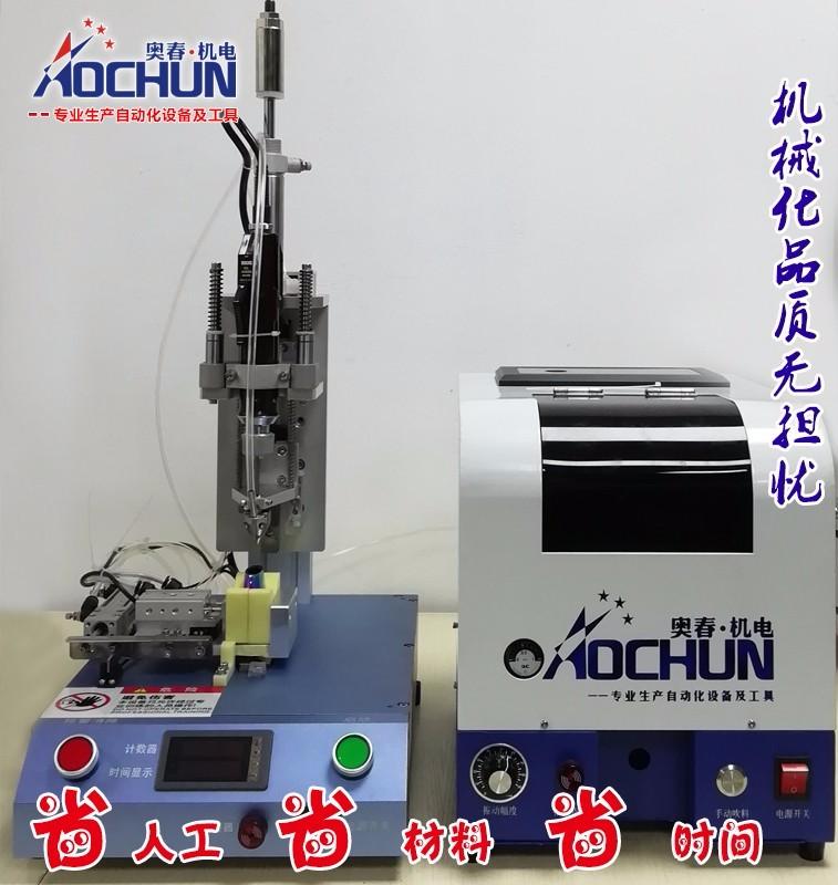 正宗优质恒控螺丝机厂家批发_恒控 3df 螺丝机接法相关