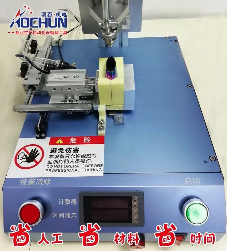 小型台式流水线专业自动锁螺丝机工具_恒控螺丝机