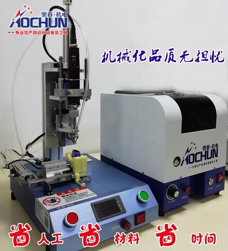 特价深圳锁螺丝机报价_手持式螺丝机相关
