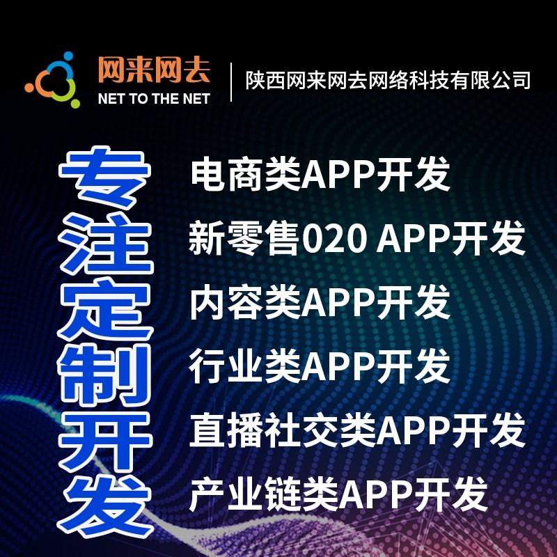 直播APP制作價格_教育軟件開發報價