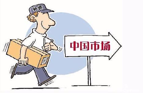 中外合资公司代理注册_口碑好公司变更业务比较好_龙腾财务代理有限公司