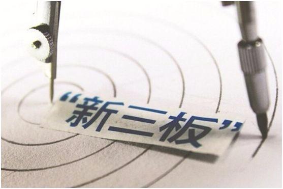 知名新三板官网 注册外资公司商家 龙腾财务代理有限公司
