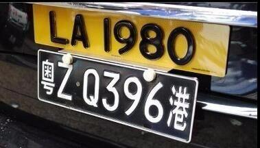 免费公司注册 专业港珠澳车牌代办哪家快 我们推荐知名低价代理记账企业