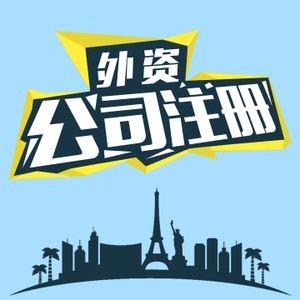 知名龙腾财务代理公司地址_龙腾财务代理有限公司