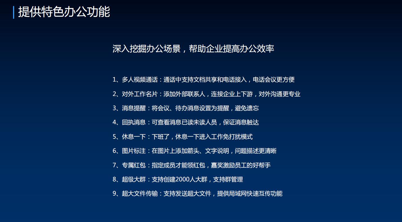 代运营深圳本地服务商_阿里代运营相关-深圳客旺信息技术有限公司
