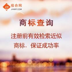 商标查询流程 专利查询平台 广东联肯知识产权运营有限公司