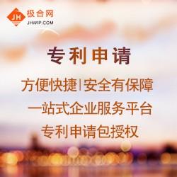 专业专利申请网 南沙商标注册 广东联肯知识产权运营有限公司