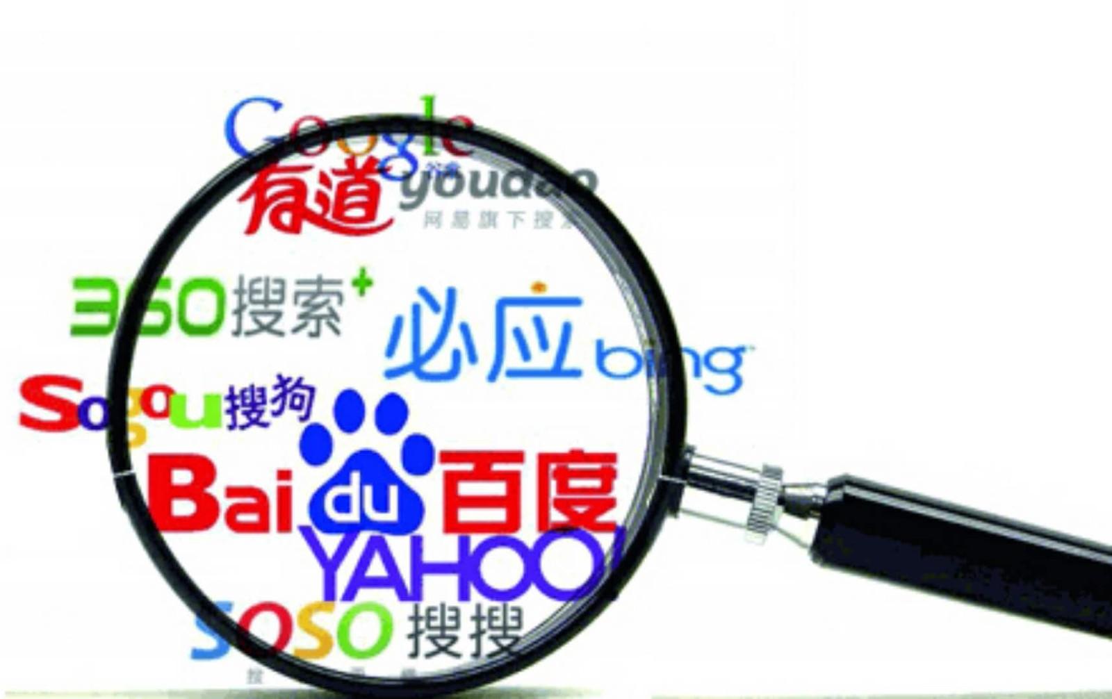 360关键词-深圳百度排名推荐-深圳市小蚁人科技文化发展有限公司