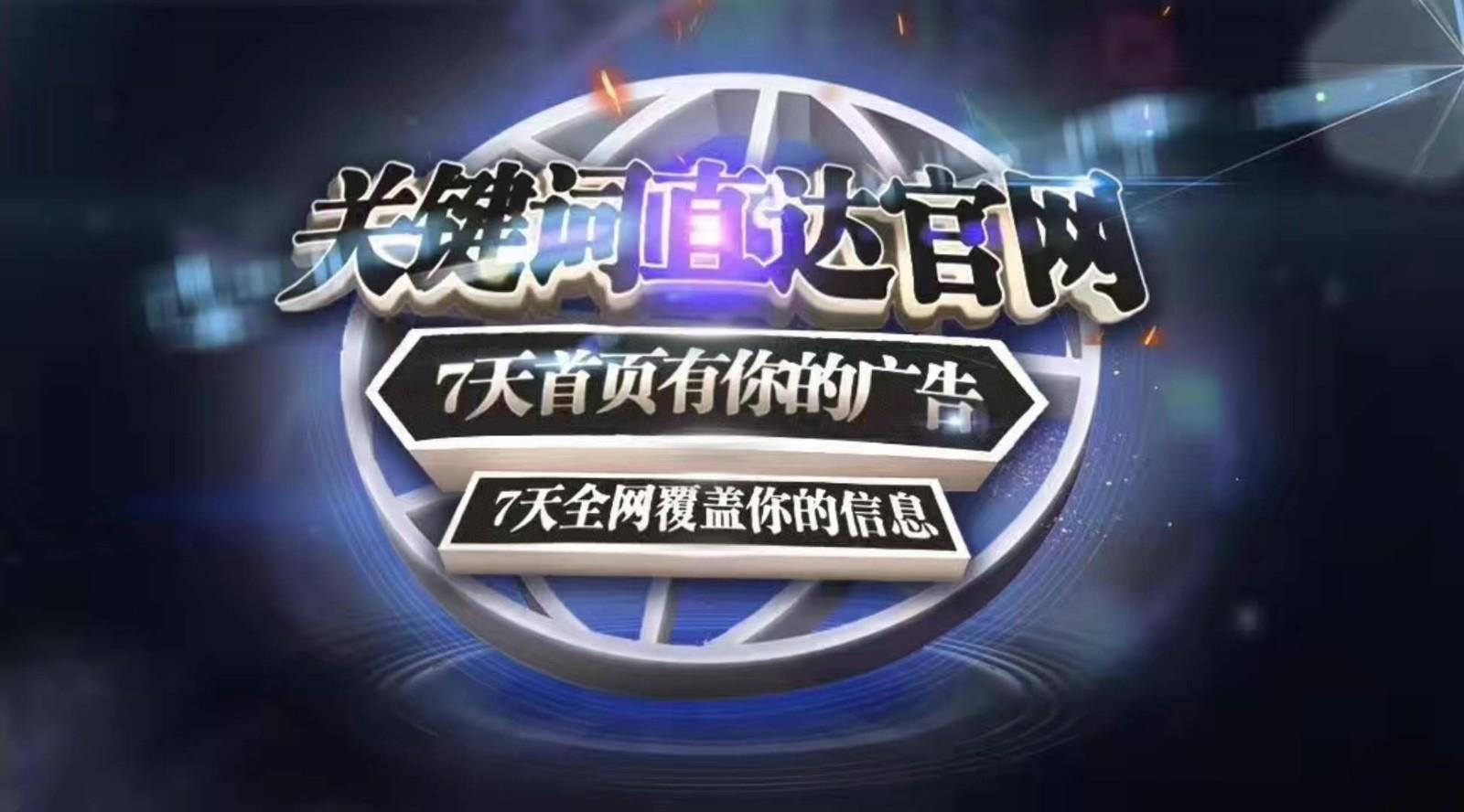 百度seo公司_无忧百贸网