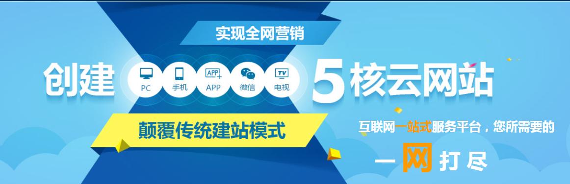 深圳微信公众号开发_无忧百贸网