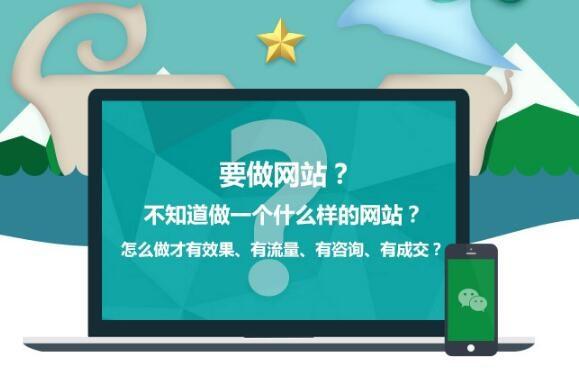 安全网站建站效劳公司_西宁市企业建站公司_青海青帝信息科技无限公司