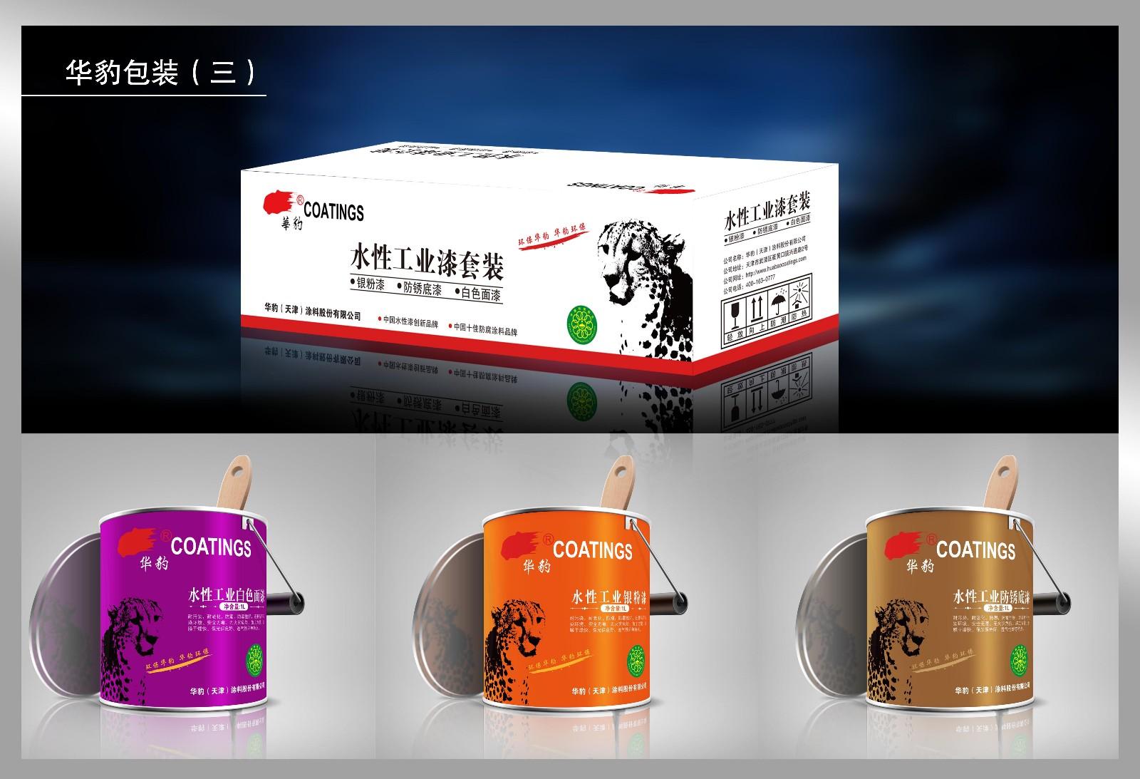中國水替漆/專業水替漆供應商/天津水替漆