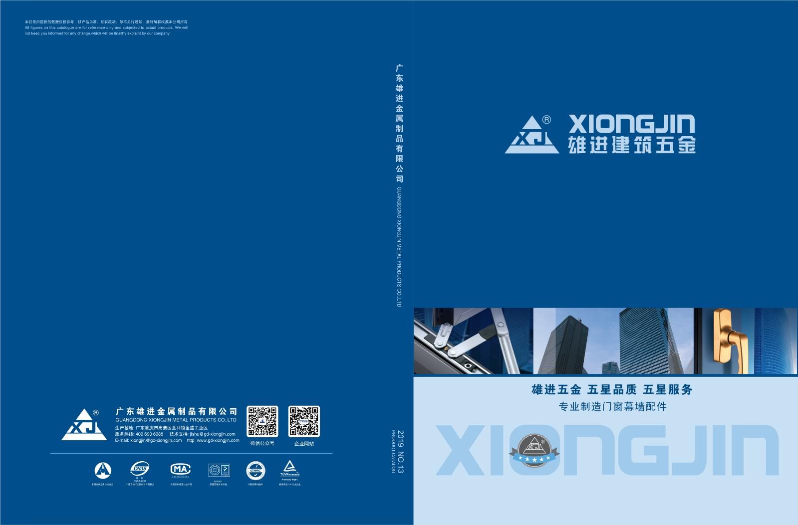 知名地弹簧厂家_广东地弹簧品牌-广东雄进金属制品有限公司