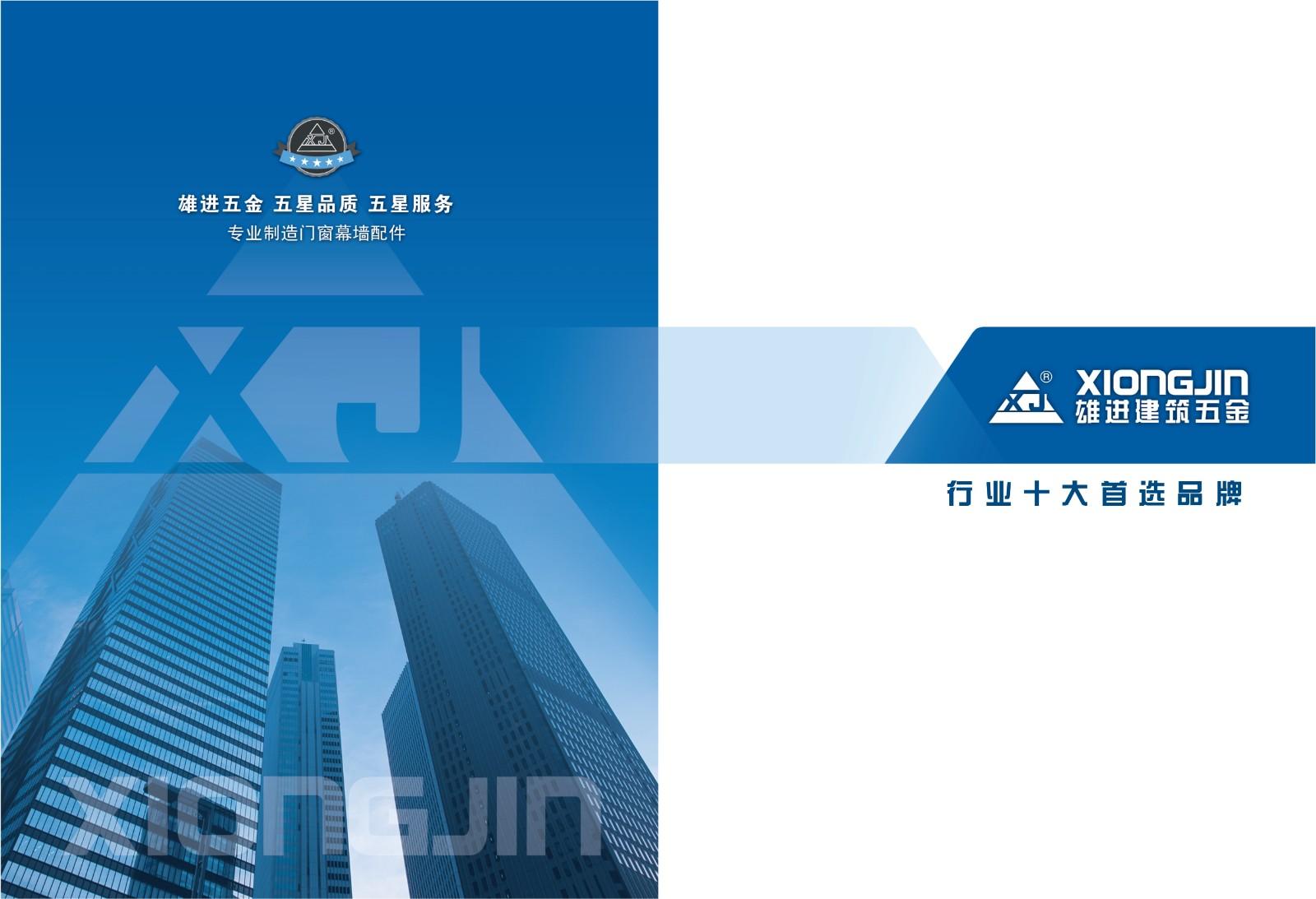 玻璃门锁_铝合金闭门器、开门器批发-广东雄进金属制品有限公司