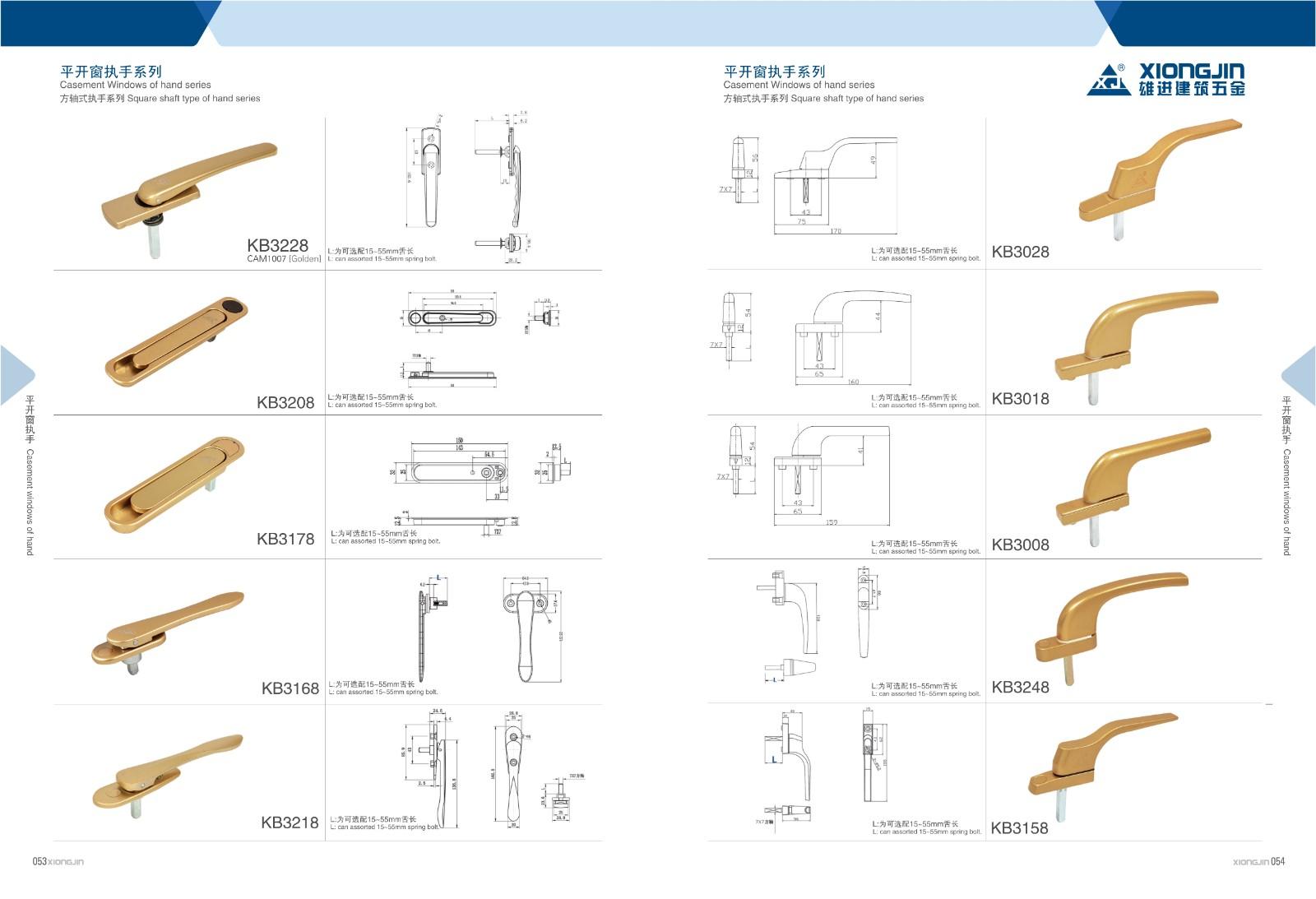 塑钢平开窗系统_专业窗系统-广东雄进金属制品有限公司