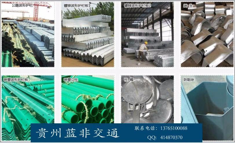 貴州波形護欄鉆孔 貴陽波形護欄鉆孔 貴州藍非電子有限公司