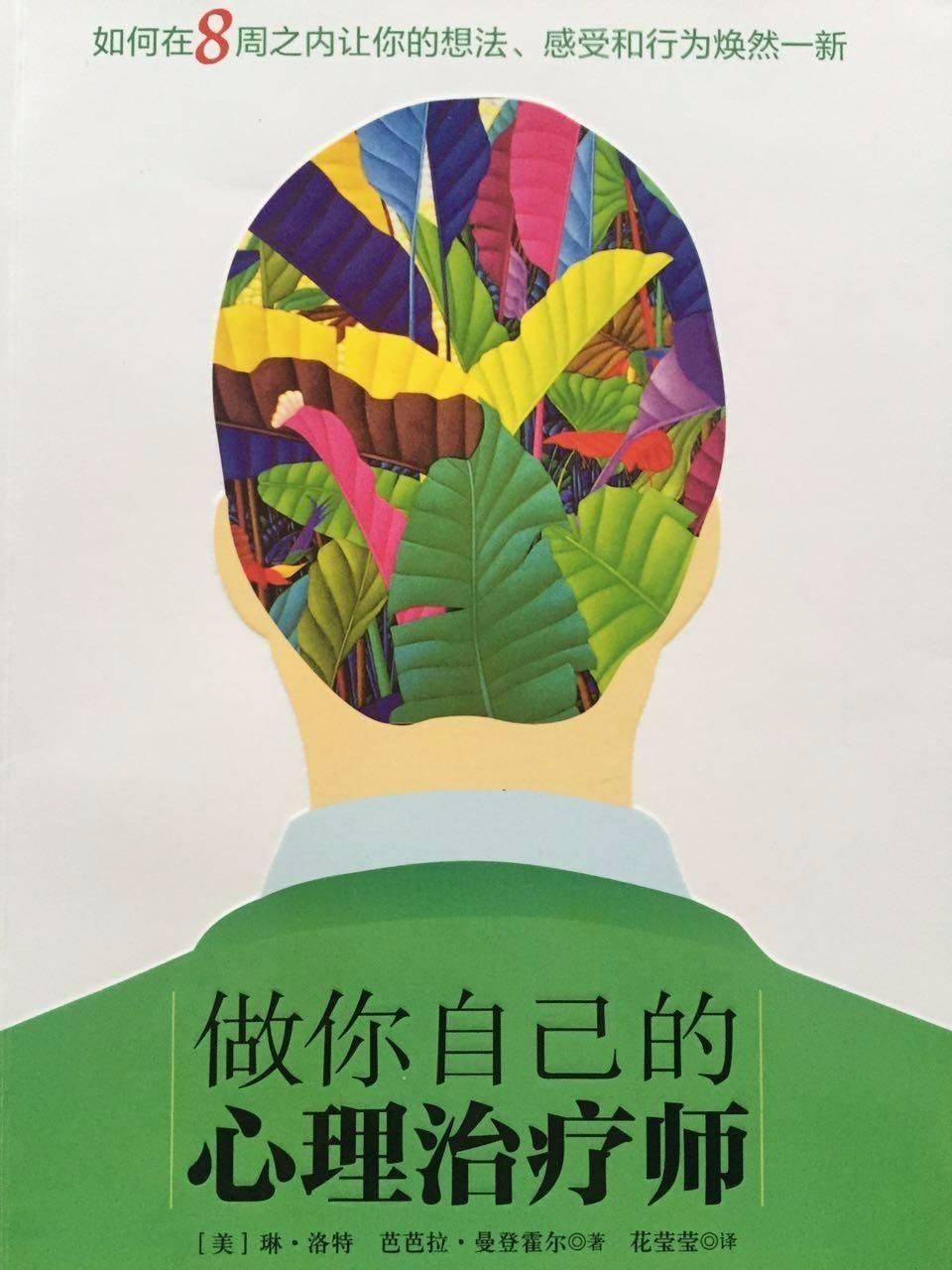 鼓励咨询师资格认证-通用PET父母效能训练家长工作坊-广州爱有方教育科技有限公司