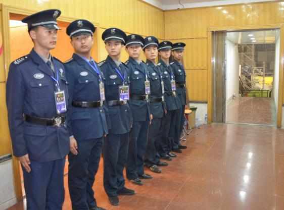 东莞活动护卫/保安培训企业/广东东江保安服务有限公司
