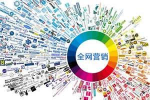 b2b群发系统-哪里有网站制作服务商-上海谷谷网络科技有限公司