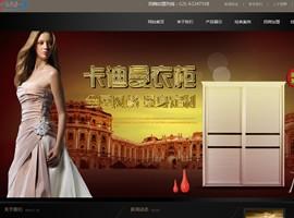 哪里有做网站服务商_哪里有网站设计的公司_上海谷谷网络科技有限公司