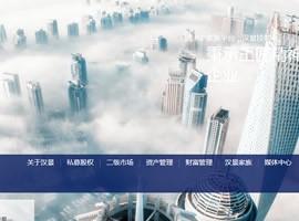 虹口区网站制作公司/上海信息流广告投放的公司/上海谷谷网络科技有限公司