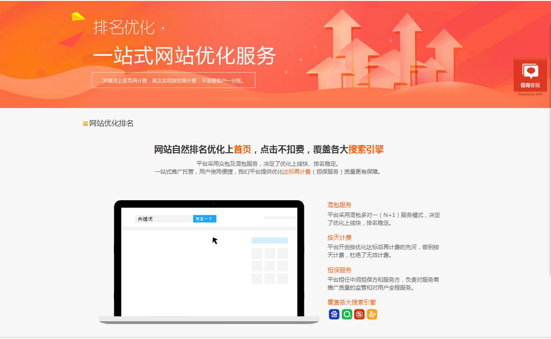 疾速收录的网站推行_弹窗告白推行_苍南聚沣工艺品无限公司