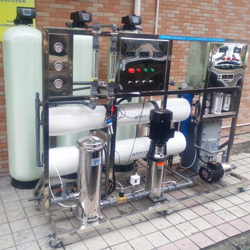 EDI高纯水设备厂家_华夏玻璃网
