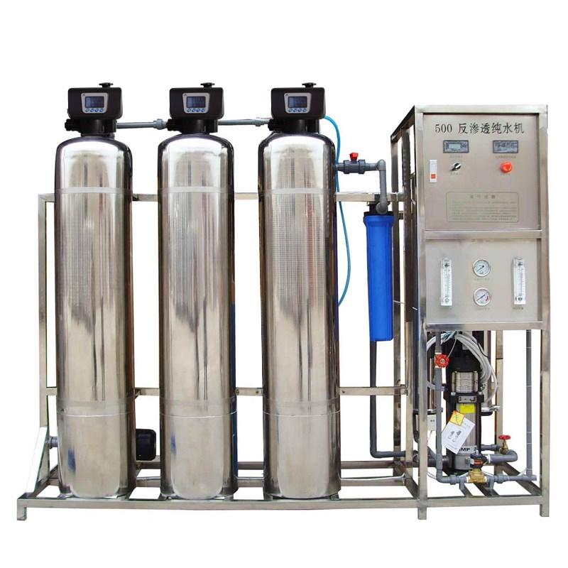 全自动水处理上门安装_东莞市粤戴水处理设备有限公司