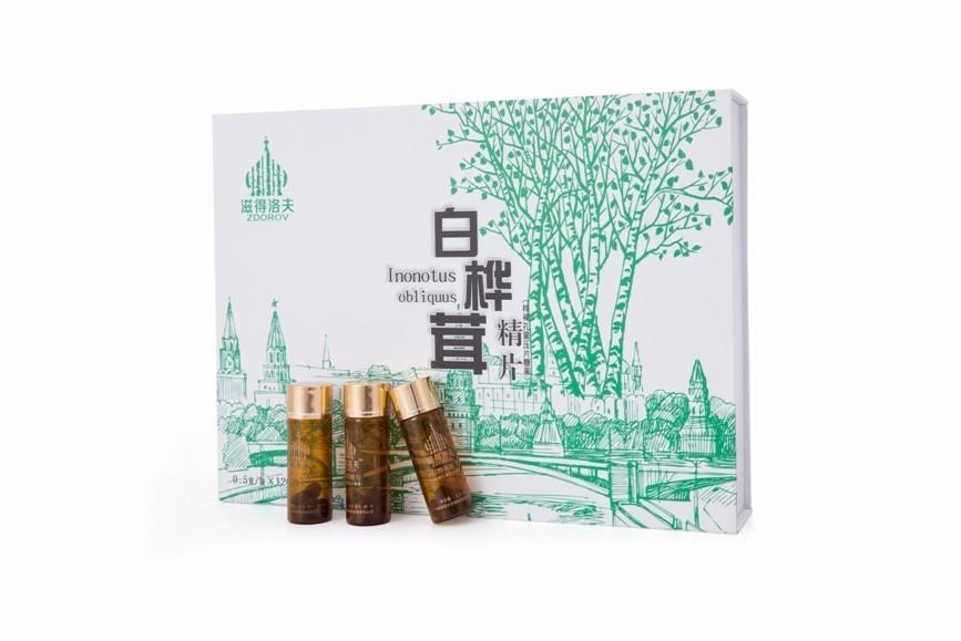 桦树茸精片-俄罗斯桦树茸多少钱-广州滋得洛夫生物科技有限责任公司
