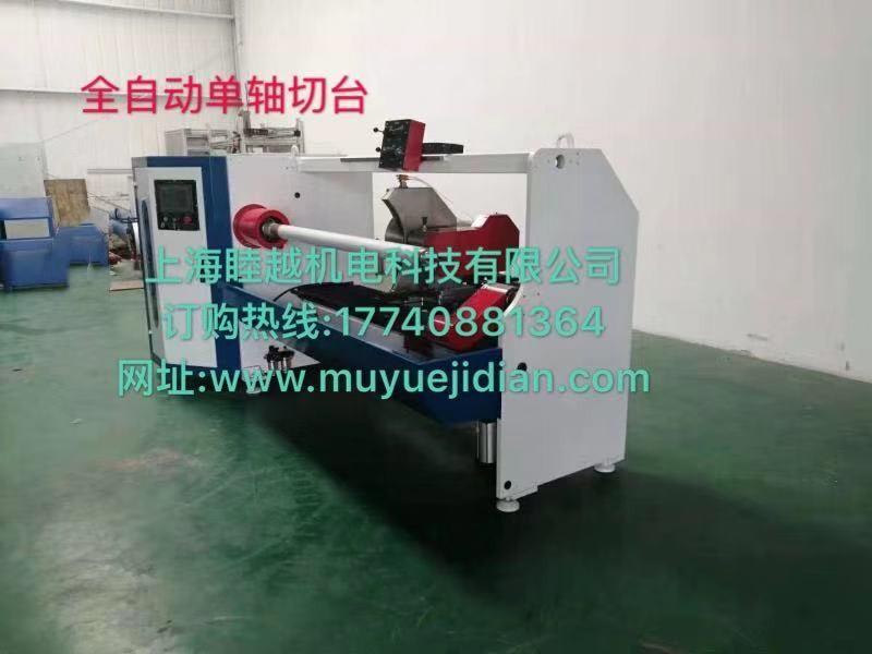 胶带机价格_其他包装相关设备价格-上海睦越机电科技有限公司