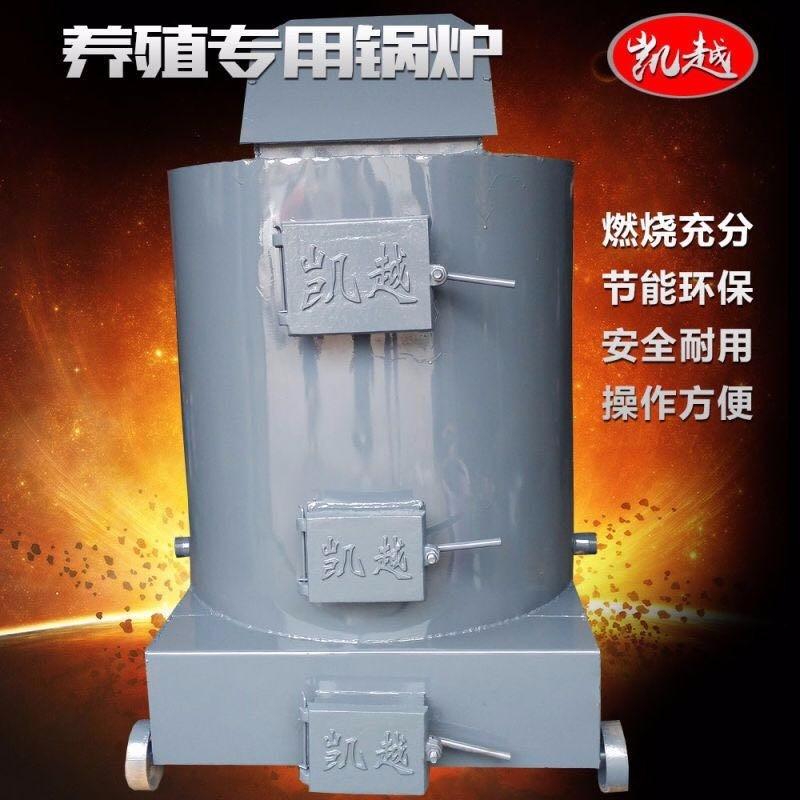智能养殖锅炉价格 地暖养猪锅炉多少钱 宁津县凯越养殖温控设备厂