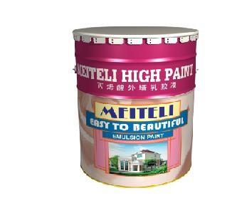 油漆包装桶价格-涂料铁桶厂家-宁津恒通金属制品有限公司