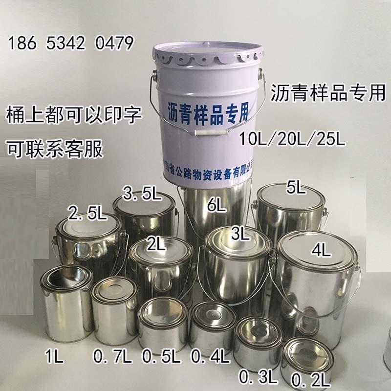 铁桶图片 销售铁罐价格便宜 宁津恒通金属制品有限公司